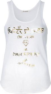 Theatre Products , Metallic Lettering Print Tank