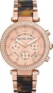 Michael Kors , Rose Gold Chronograph Dial Rose Gold Plated And Tortoiseshell Bracelet Watch Mk5538
